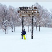trip recap: niseko united mountain - japan: part one www.climbinggriermountain.com