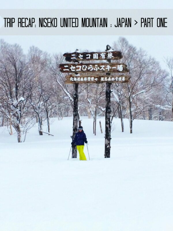 trip recap: niseko united mountain - japan: part one www.climbinggriermountain.com