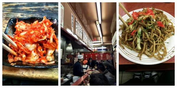 trip recap tokyo, japan  day three I